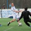 Vily Vs Profootball 75